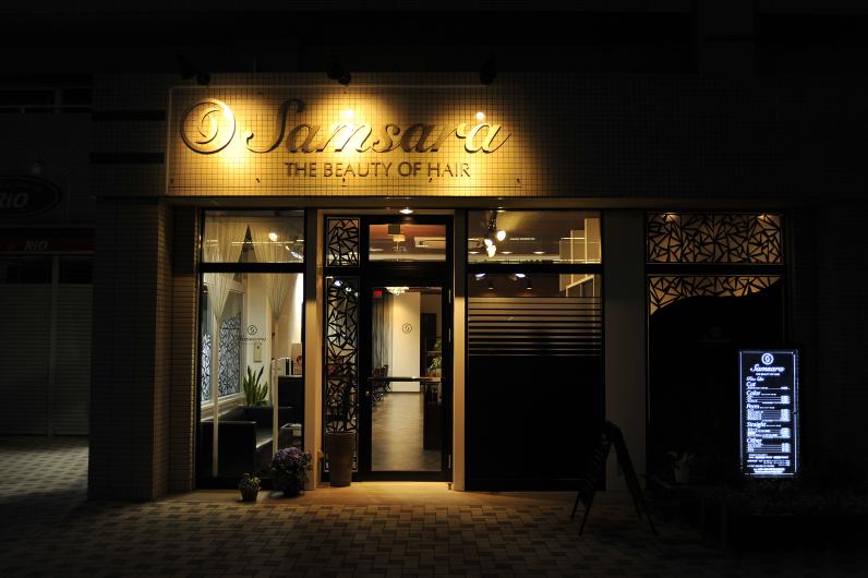 美容室 Samsara(サムサラ)飯山満店